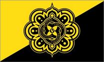 Galtsgulchflag