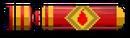 ScarletHD2