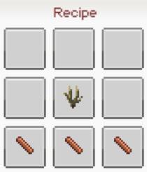 Campfire recipe