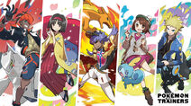 TrainersNo2 Banner