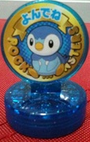 Piplup Special