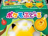 Pokemofu Doll