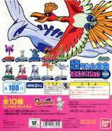 Product 25496322 o 1
