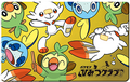 PokemonSecretClub