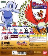 Product 25496320 o 1