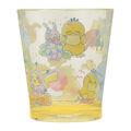 Cloudnine cup