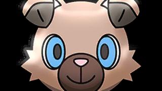 Image Stage 309 Grumpig Png Pokemon Shuffle Wiki Fandom