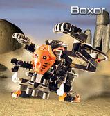 300px-Boxor