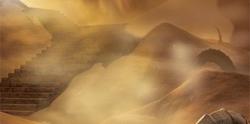 Bara Magna Sand Stairs