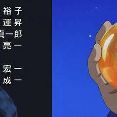 Sì Xīng Qiú