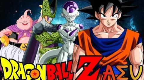 Goku vs Cell, Majin buu e Freeza Haikei Tsuratsusu