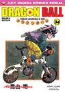 Dragon Ball Tom 34 okładka JPF