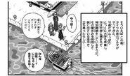 4. Powrót na wyspę (50) Tights, Omori, Katayude i Bulma