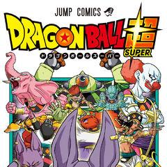 Siódmy tom mangi w wersji japońskiej