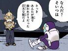 Ōmori (18) Rozmawiają o wielkim rekinie (Vomic, odcinek 1)