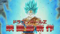 Son Gokū SSJGSSJ kontra Golden Freezer - trailer (1)
