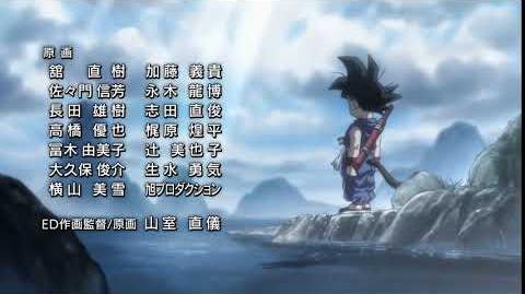 Dragon Ball Super Ending 10 (eng titles)
