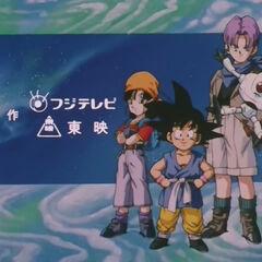 Troje Wojowników Z w czołówce Dragon Ball GT