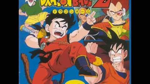 DBZ Hits - Shura-Iro No Senshi