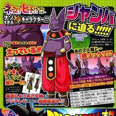 Wrześniowy numer Saikyō Jumpa z 2015 (2)