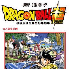 Trzeci tom mangi w wersji japońskiej