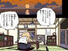 Ōmori (5) Czyta, je i słucha telewizji (1) (Vomic, odcinek 1)