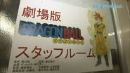 Super Saiyanin God - plakat