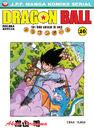 Dragon Ball Tom 26 okładka JPF