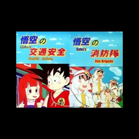 Strony tytułowe obu odcinków specialnych