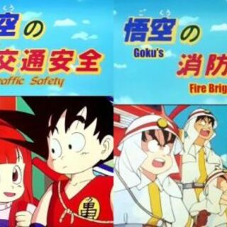 Strony tytułowe obu odcinków