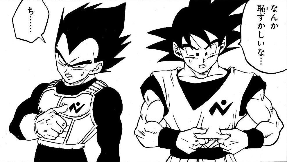 Goku i Vegeta dołączają do Galaktycznego Patrolu (DBS Manga, Rozdział 43)
