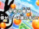 Dragon Ball Super, odcinek 001: Pokojowa Nagroda. Kto zgarnie sto milionów zeni!?