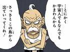 Ōmori (20) Każe Jaco zabierać się z wyspy (Vomic, odcinek 1)
