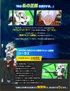 Shīrasu, oficjalna strona SDBH WM