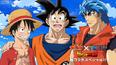Goku, Luffy i Toriko 2