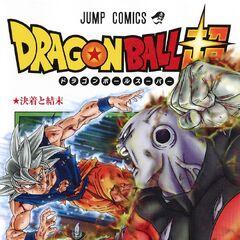 Dziewiąty tom mangi w wersji japońskiej