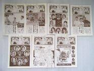 Nowości Daizenshuu 1-7