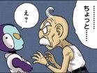 Ōmori (26) Próbuje zedrzeć Jaco maskę (2) (Vomic, odcinek 1)