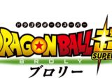 Dragon Ball Super: Brolly