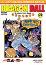 Dragon Ball Tom 42 okładka JPF
