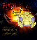 Janemba, grafika promocyjna z Dragon Ball Z Sparking! METEOR