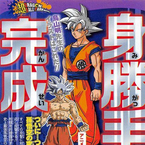 Grafika koncepcyjna Son Gokū po opanowaniu stylu Migatte no gokui. <a href=