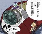 Ōmori (21) Nie wierzy w pozaziemskie pochodzenie Jaco (Vomic, odcinek 1)