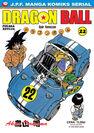 Dragon Ball Tom 22 okładka JPF