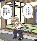Ōmori (9) Słyszy statek Jaco (Vomic, odcinek 1)