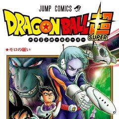 Dziesiąty tom mangi w wersji japońskiej