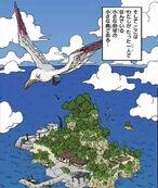 Wyspa Ōmoriego (1) (Vomic, odcinek 1)