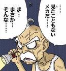 Ōmori (24) Zadziwia go technologia statku (Vomic, odcinek 1)