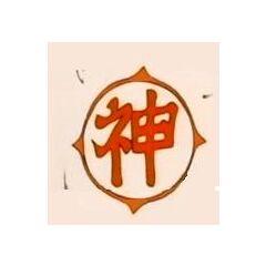 """Herb noszony przez Boga - napis to po japońsku """"bóg"""""""