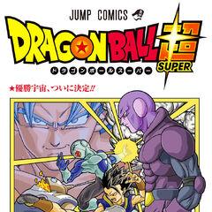 Drugi tom mangi w wersji japońskiej